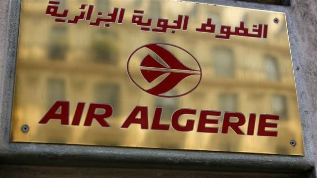 News video: Air Algéri